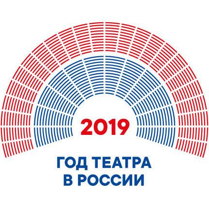 Билет в театр архангельск губернский театр афиша на январь